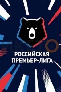 РПЛ 2019/2020. ЦСКА ПФК — C. Москва