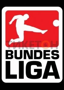 Бундеслига 2019/2020. Боруссия Дортмунд - Бавария