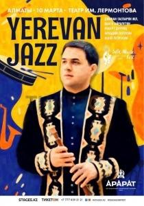 Yerevan Jazz