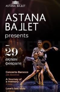 «Astana Ballet presents»