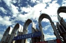 Atakent
