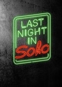 Прошлой ночью в Сохо