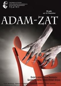 Адам-Зат