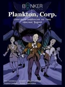 Plankton, Corp