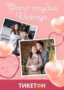 Романтические фотосессии от фотостудии «Victoriya»
