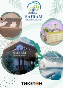 Оздоровительный отдых в санатории Sairam Thermal Resort