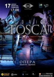 Афиша театры в астане афиша оперный театр львова