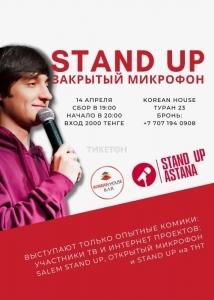 Stand Up. Закрытый микрофон