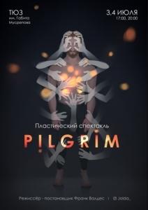 Пластический спектакль «Пилигрим»
