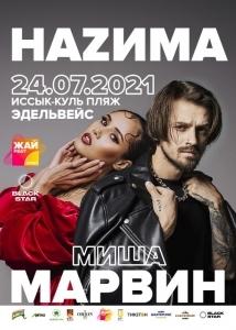 Концерт HAZИМЫ и МИШИ МАРВИНА