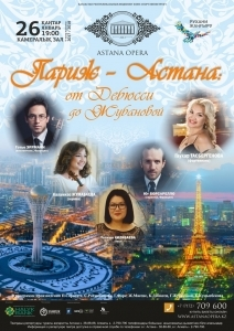 Paris – Astana: From Debussy to Zhubanova
