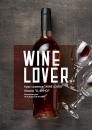 Алматы: Wine Lover