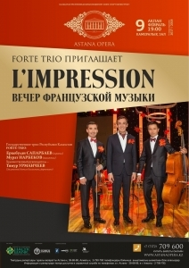 L'impression: an evening of french music