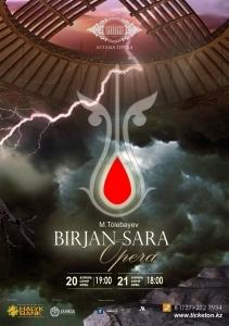 Биржан-Сара (AstanaOpera)