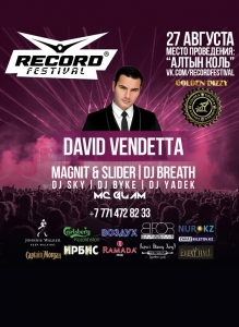 Record Festival