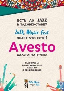 Концерт группы Avesto