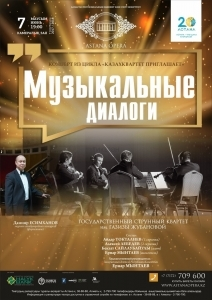 "The Kazakh Quartet Invites"" Cycle"