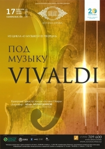 To The Music of Vivaldi