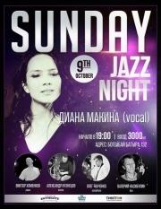 Sunday Jazz Night vol.7