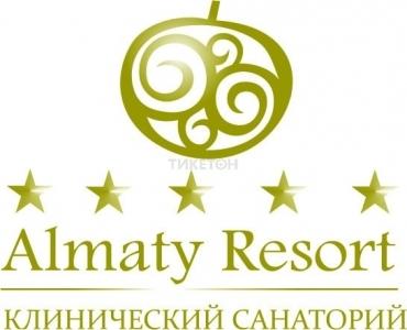 Санаторий Алматы