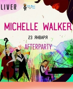 Michelle Walker. Afterparty
