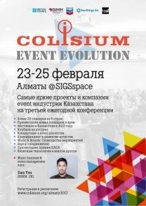 COLISIUM Event Evolution