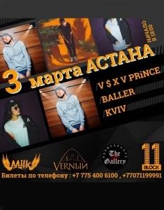 V$XV PRINCE/BALLER/KAIA
