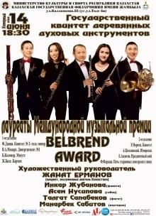 Belbrend Award