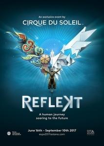 Шоу «Reflekt». Cirque du Soleil