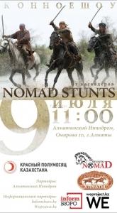#ACTIONFORRED. Конное шоу от каскадёров «Nomad Stunts»