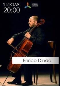 Enrico Dindo и Государственный академический симфонический оркестр РК
