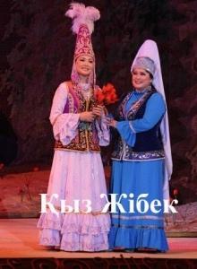 Кыз Жибек. 15 апреля