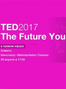 TED 2017: The Future You