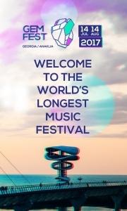 Фестиваль электронной музыки - GEM Fest