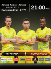 Матч ФК Астана - ФК Славия