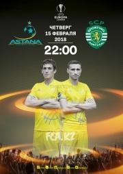 FC Astana - Sporting CP