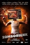 Zomboyaschik