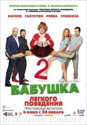 Забронировать билеты в кино казахстан театры в красноярске афиша расписание