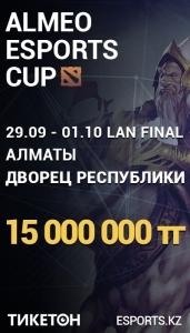 Международный чемпионат