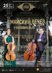 A May Evening of Cello Music