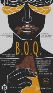 Спектакль «B.O.Q.»
