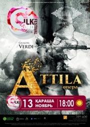 Аттила (AstanaOpera)