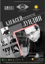 КОНЦЕРТ СКРИПИЧНОЙ МУЗЫКИ (AstanaOpera)