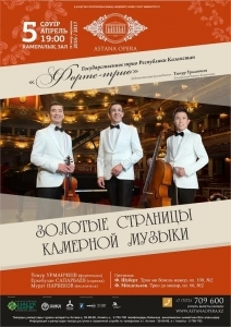 Golden Pages of Chamber Music