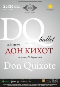 Дон Кихот (AstanaOpera)