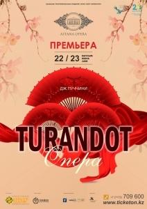 Турандот (AstanaOpera)