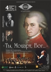 MOZART, YOU ARE GOD…