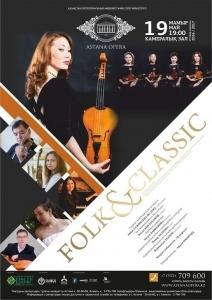 Folk & Classic