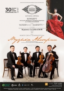 Music of Austria