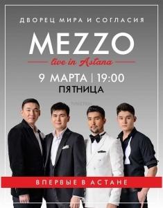 Большой концерт группы MEZZO в Астане